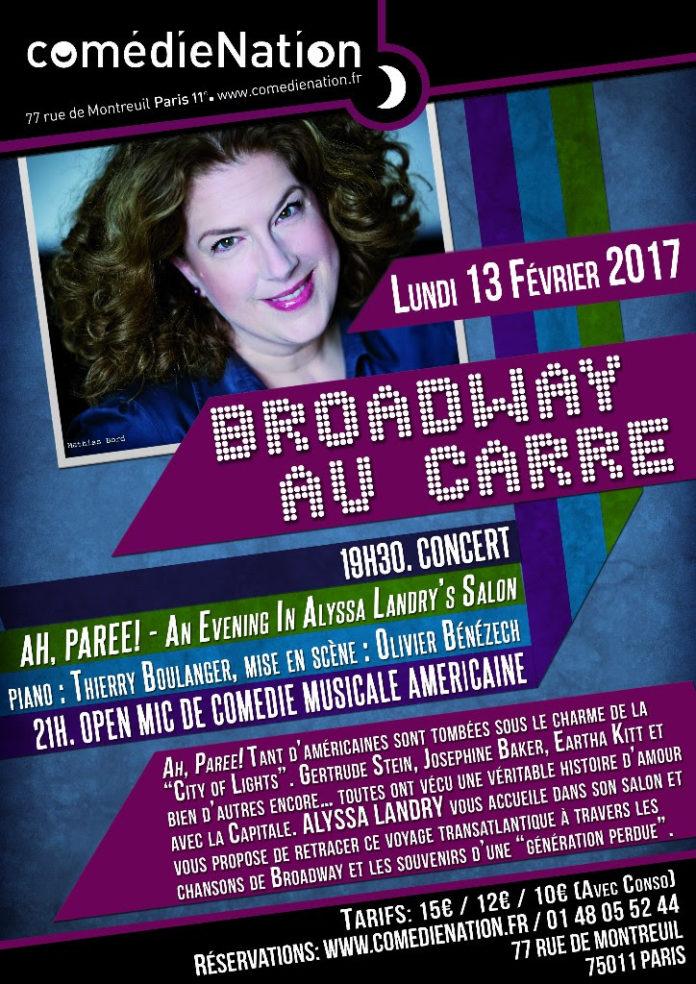 broadway-carre-alyssa-landry