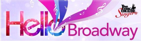 hello_brodway.jpg