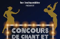 inclassables-concours.jpg