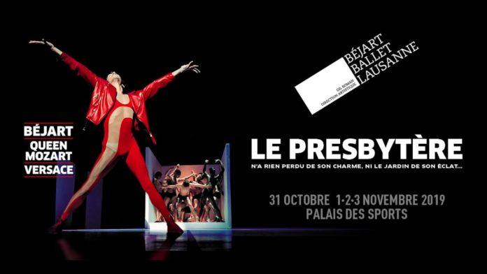 LE PRESBYTÈRE | Béjart Ballet Lausanne [20sec]